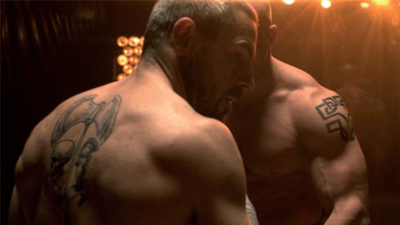 Arès - Feature film