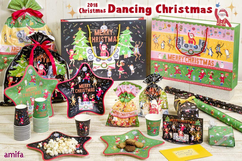 AMIFA's DANCING CHRISTMAS