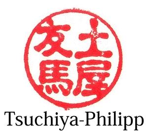 tsuchiya.png