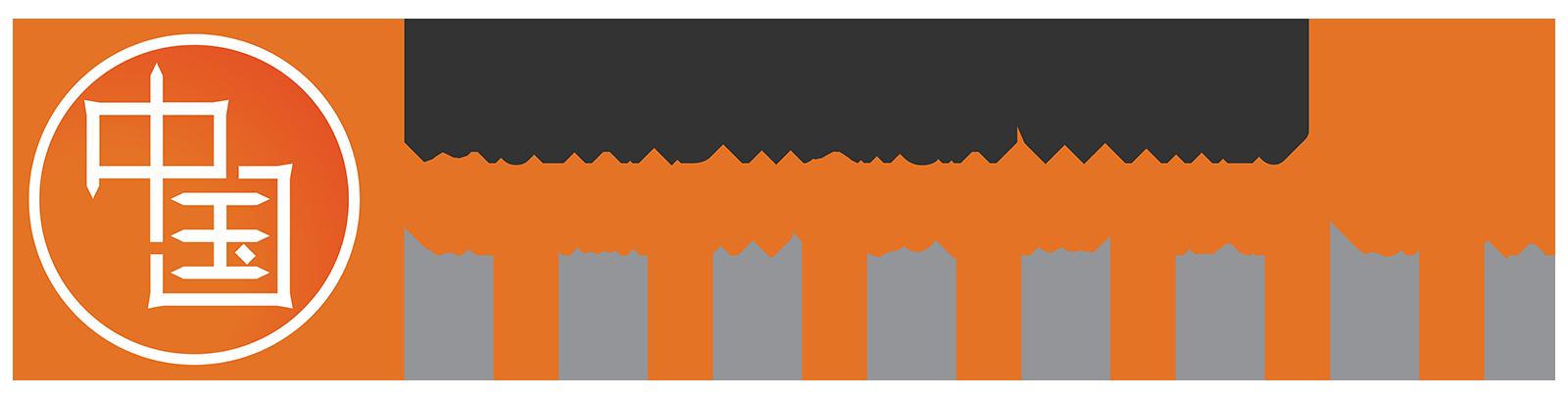 Center on Contemporary China, Princeton University