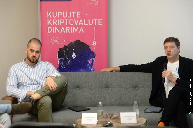 Nikoa Micic i Stiven Kajns.jpg