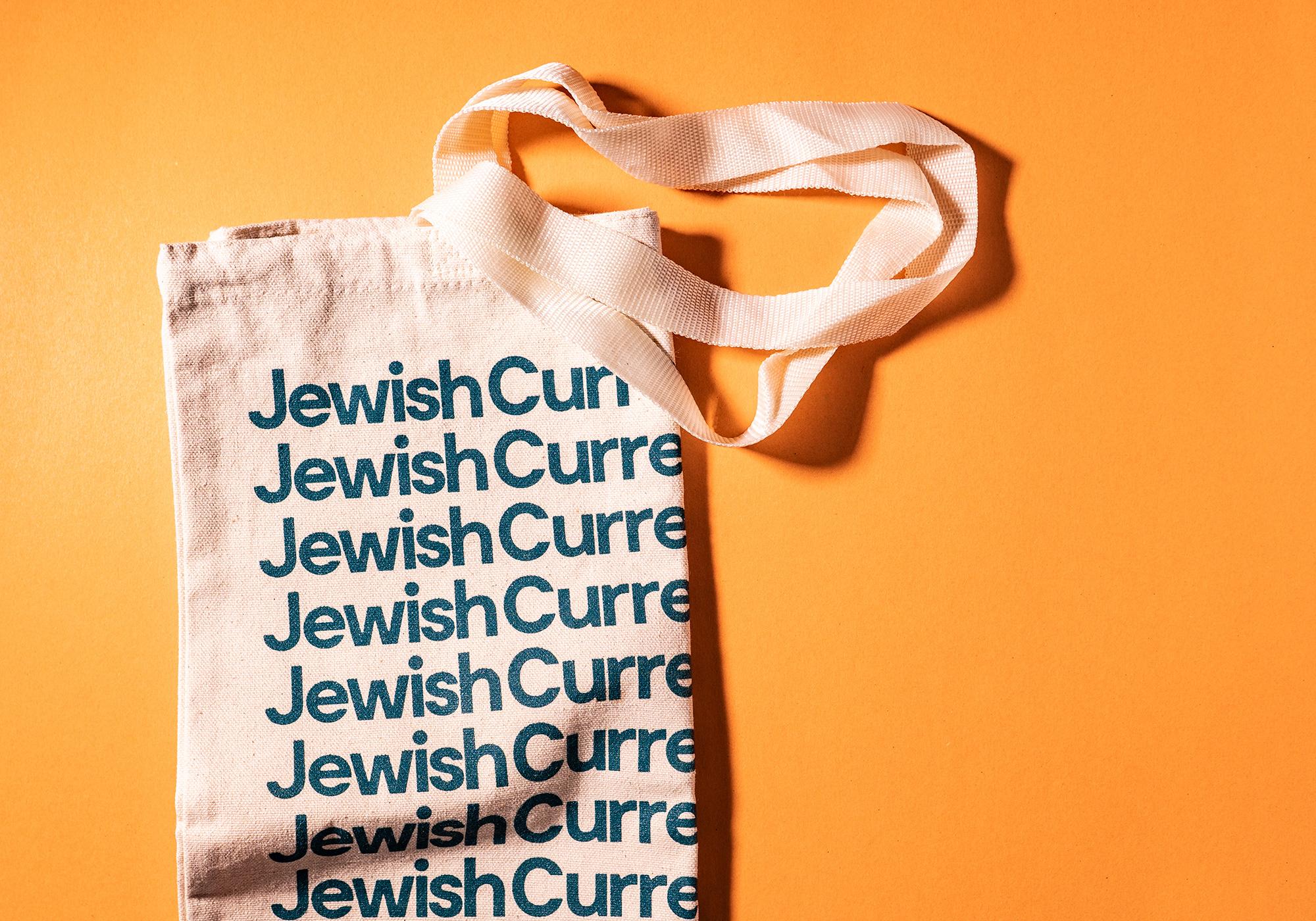 JosiahArt_JewishCurrents7.jpg