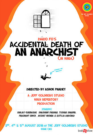 anarchist.jpg