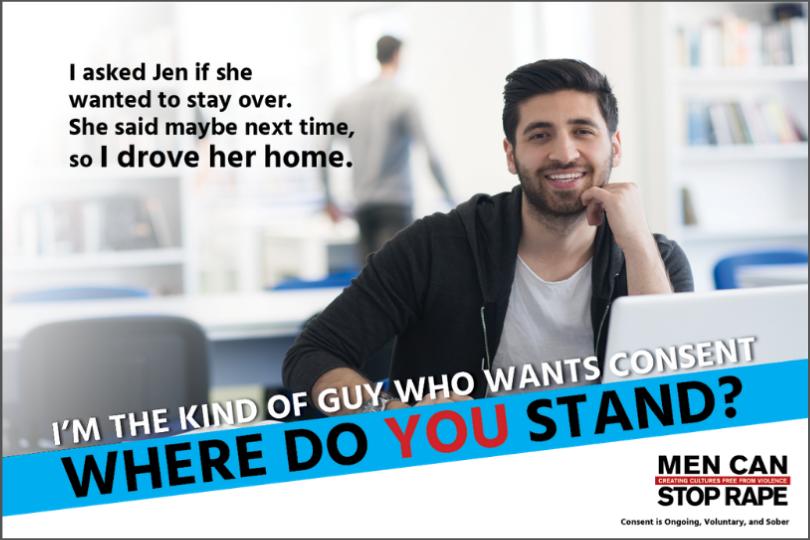 Scenario 6: Drove Her Home -