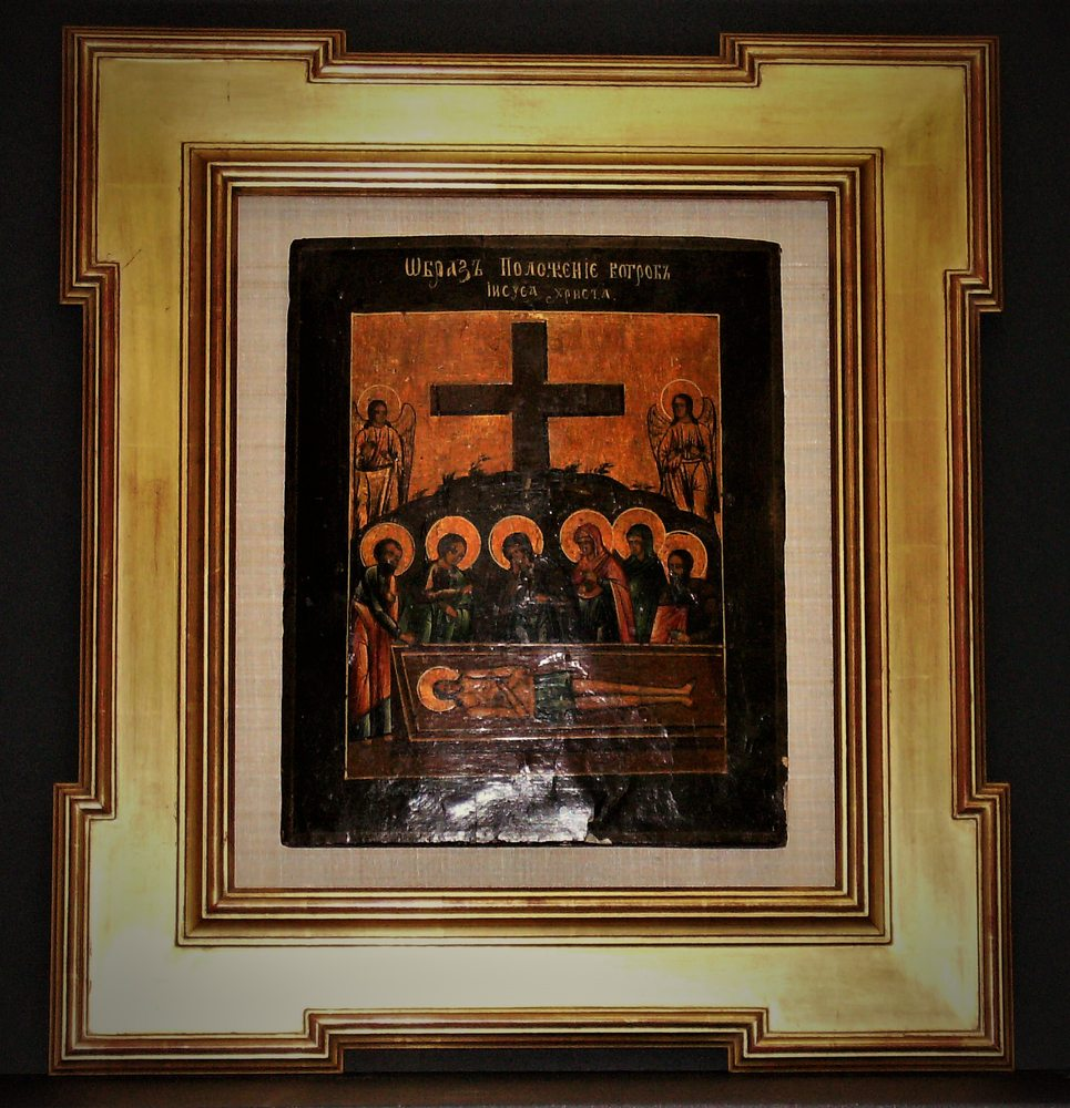 Greek Icon on Wooden Panel with Keyed Corner 22K Handcrafted Frame