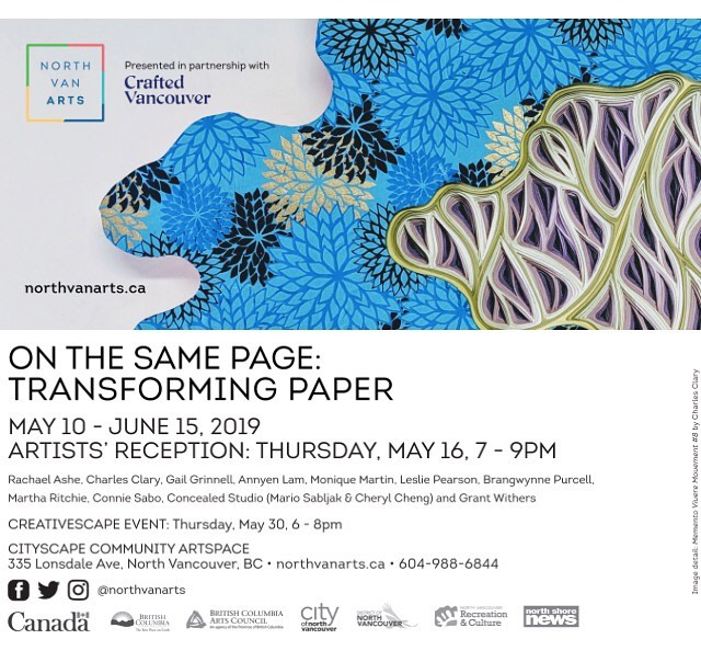 ON THE SAME PAGE: TRANSFORMING PAPER exhibit opens today May 10 - June 15. . . Come and see our latest installation. . . #art #artist #exhibit #designer #design #paper #craftedvancouver #architecture #fashion #layers #canada #mustsee #local #localartist #event