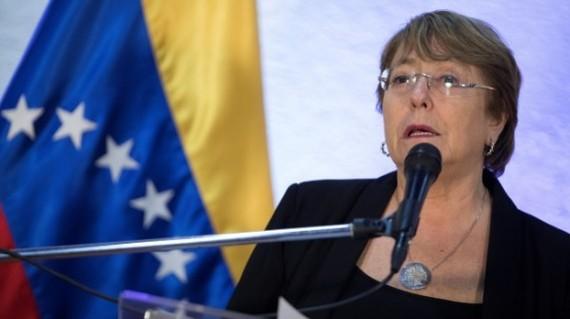 Imagen: Gestión.pe