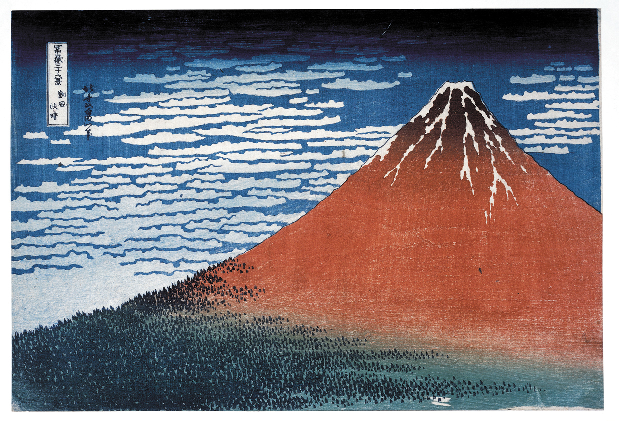 web-mt-fuji-hokusai-18-1-17_1.jpg