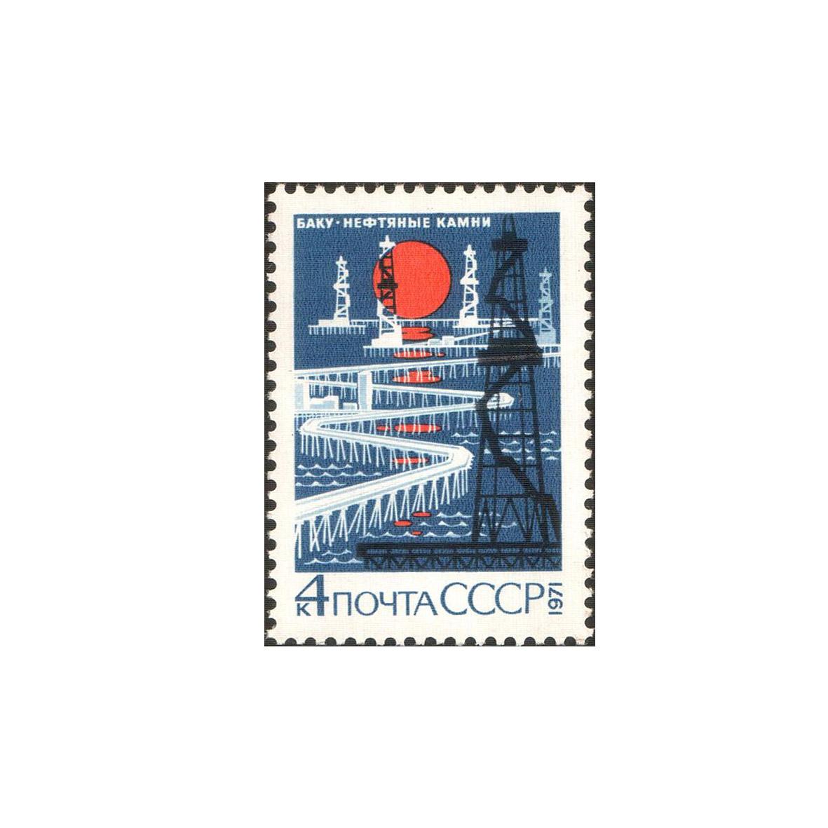 Neft Dashlari_Stamp.jpg