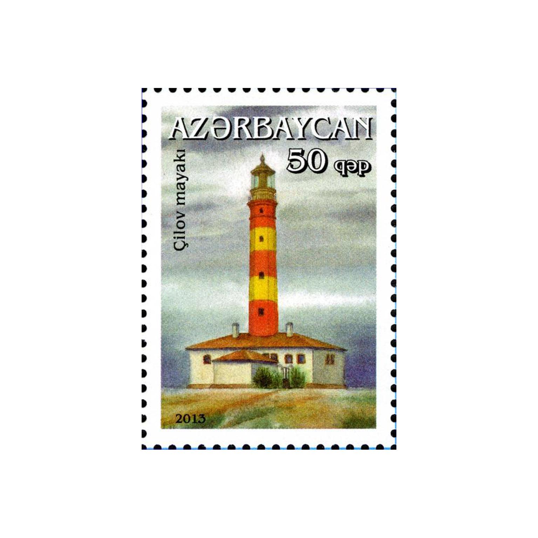 Chilov_Stamp.jpg