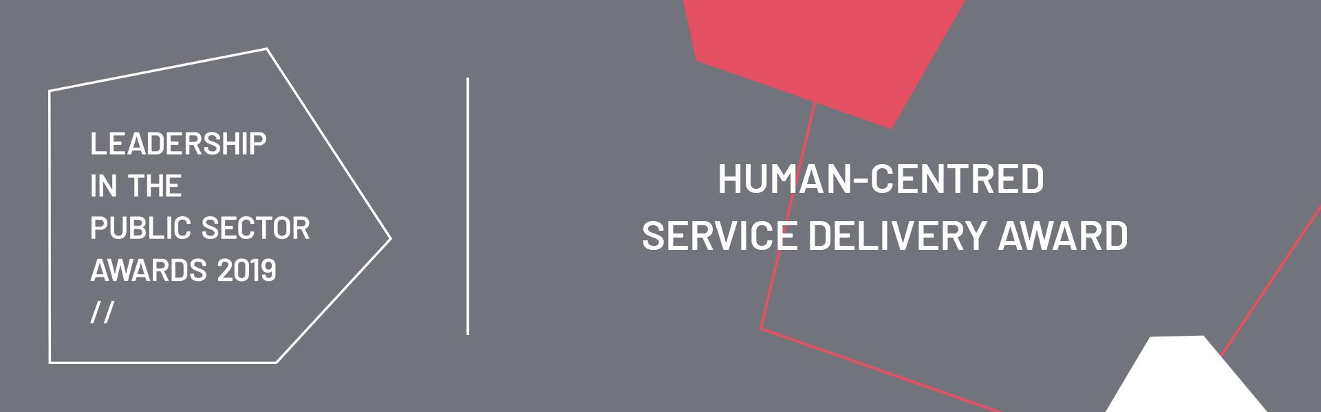 Human-Centred Award_1920x600_V1.jpg