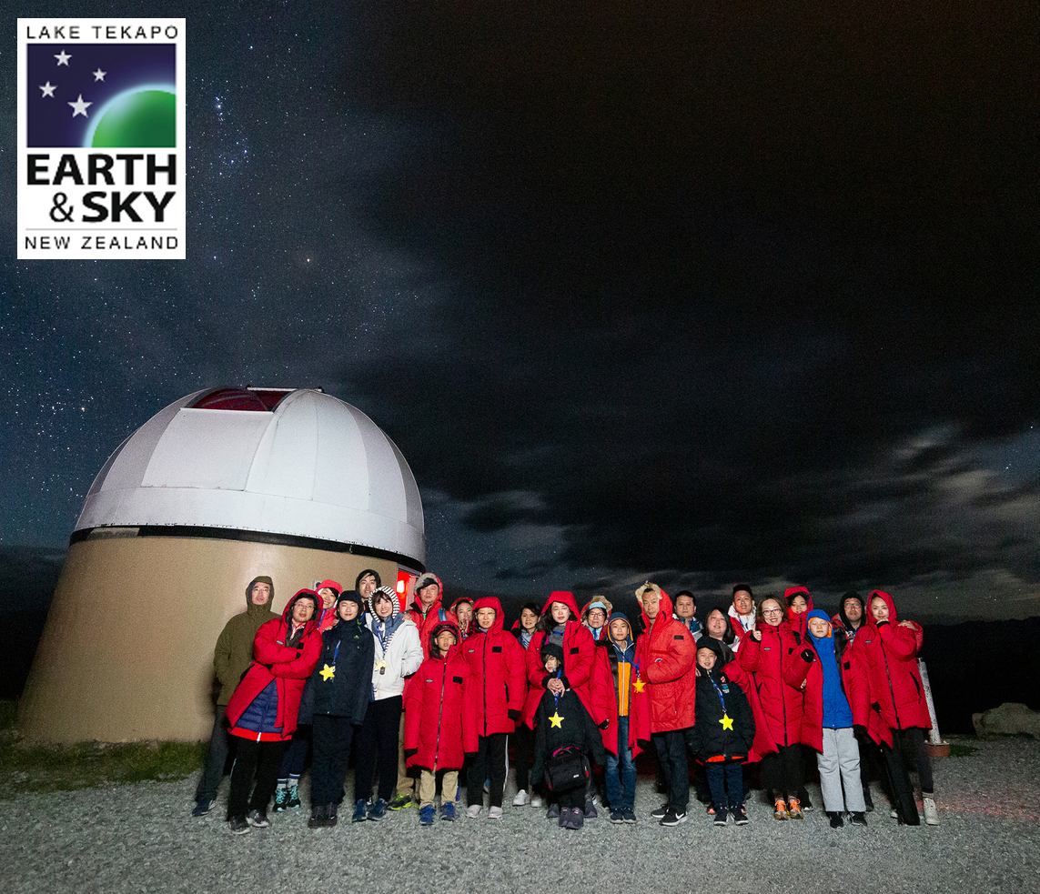 Earth & Sky - Window to the Universe - I invite you to join Earth & Sky for an Observatory tour, not only can we show you the amazing southern night sky from our two stargazing locations but we will take you on a journey of discovery, learning and intrigue.click here to read more…