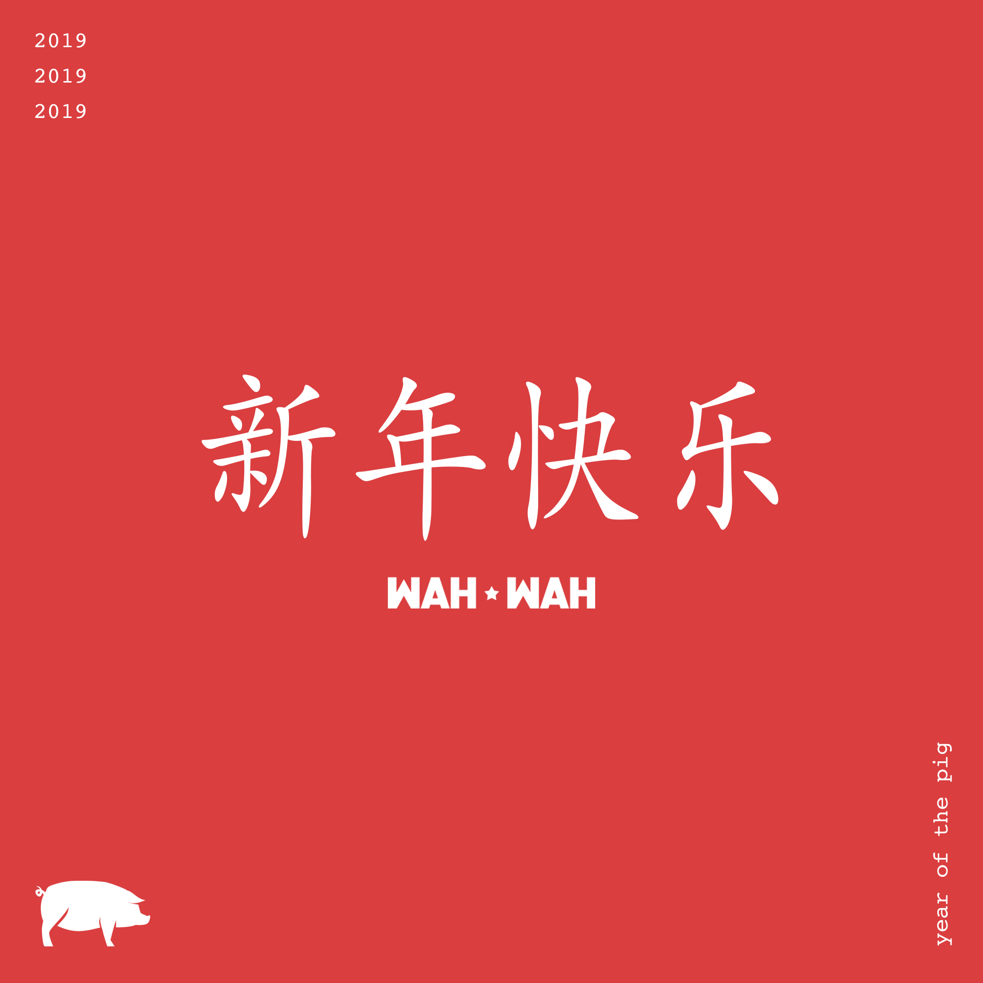 Happy-Chinese-New-Year-by-Wah-Wah-Lab.jpg