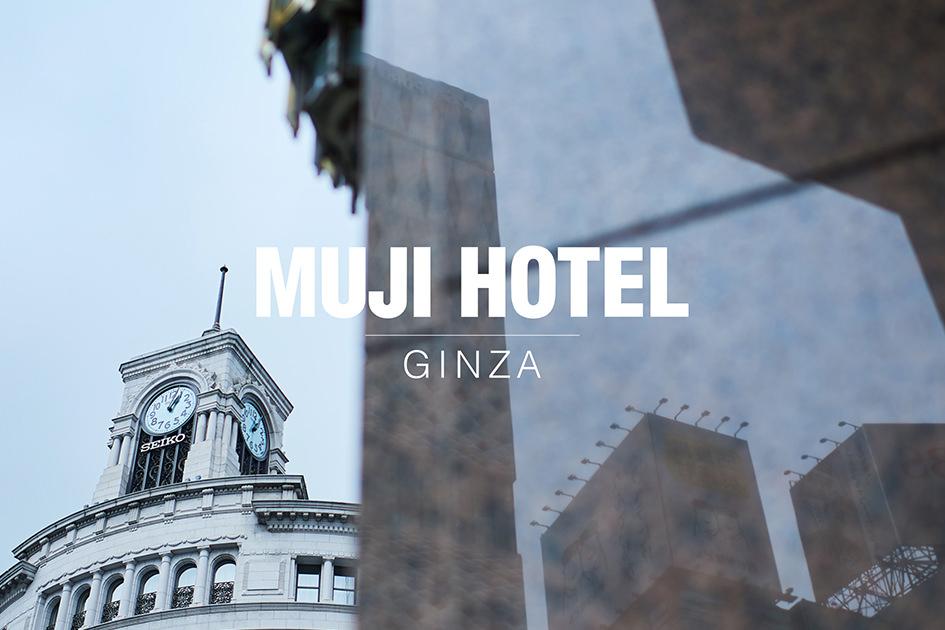 MUJI HOTEL by Wah Wah Lab - 01.jpg