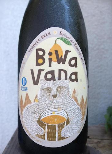 Biwa_Vana_-365.jpg