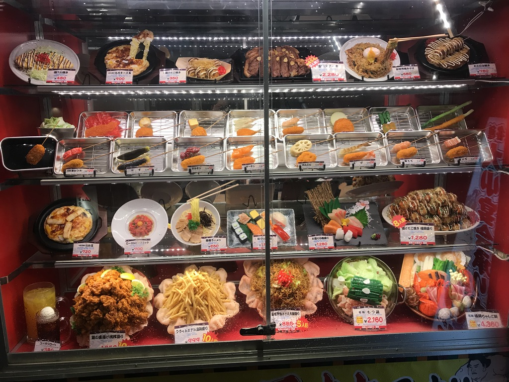 Plastic food display point and eat