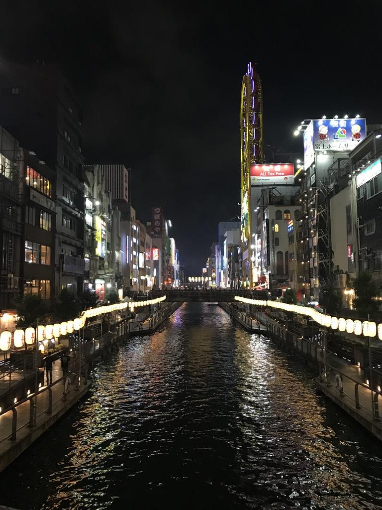 Dotonbori, Osaka at night
