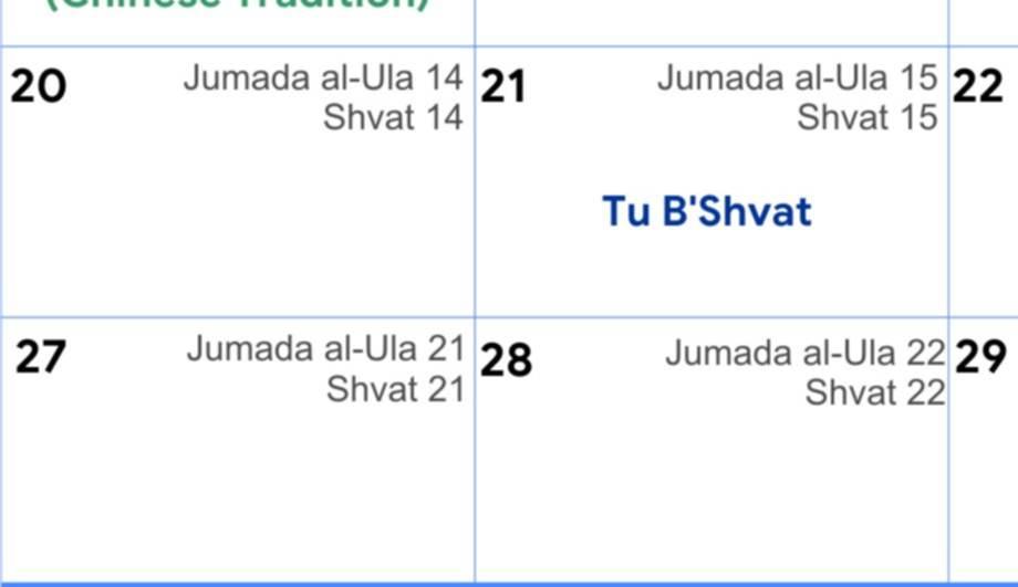 Tri-lingual Calendar  Monthly Calendar that shows US, Jewish and Moslem calendar dates
