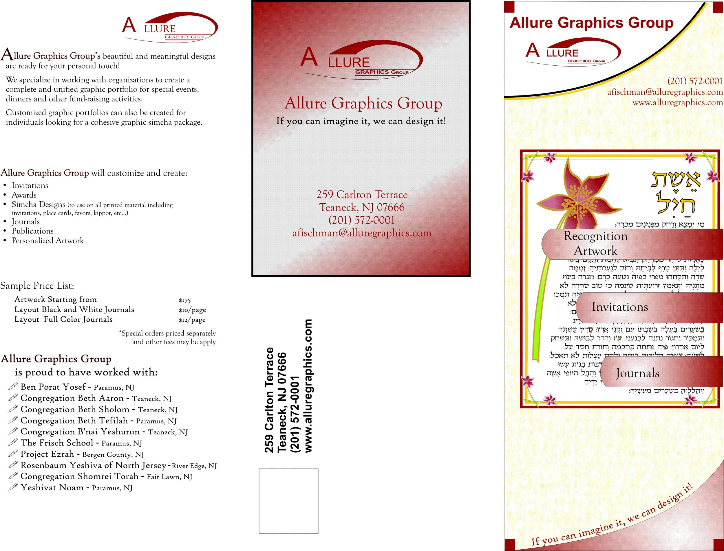 Allure Graphics - Front
