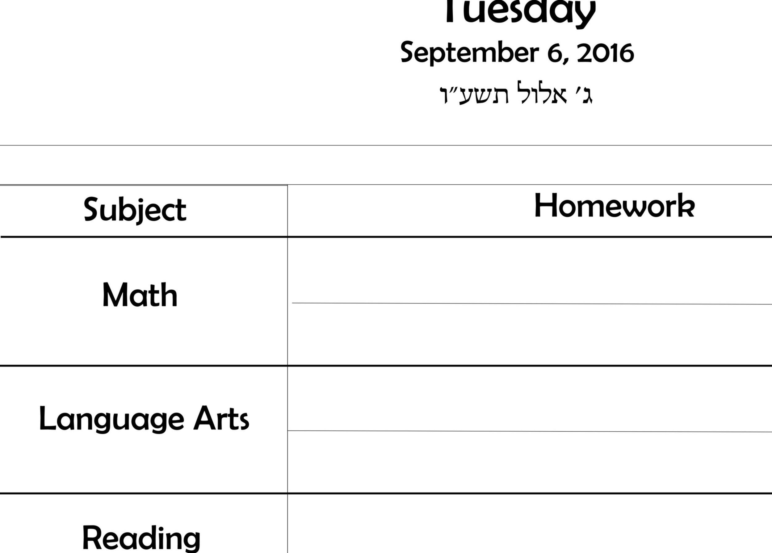 calendar_bit_planner.JPG