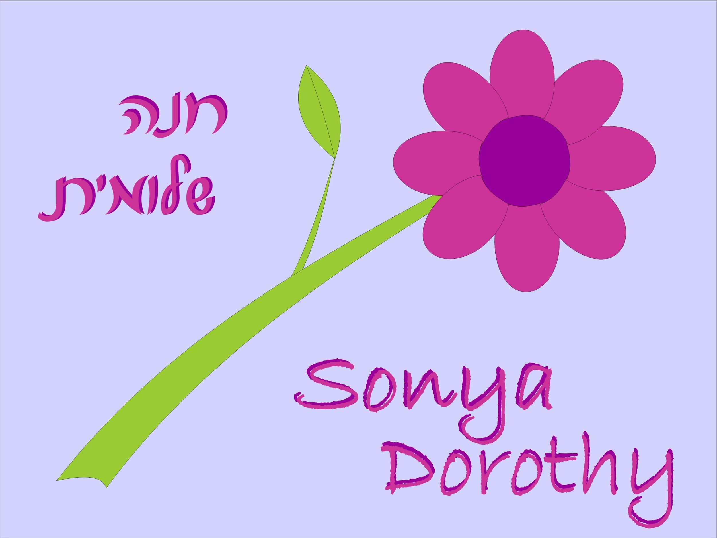 sonya_dorothy.JPG