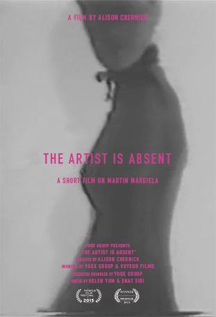 the-artist-is-absent.jpg