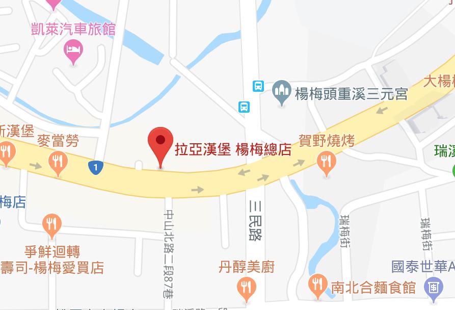 北區 楊梅總店 - 2019/5/4 (六) 10:00桃園市楊梅區中山北路二段78號