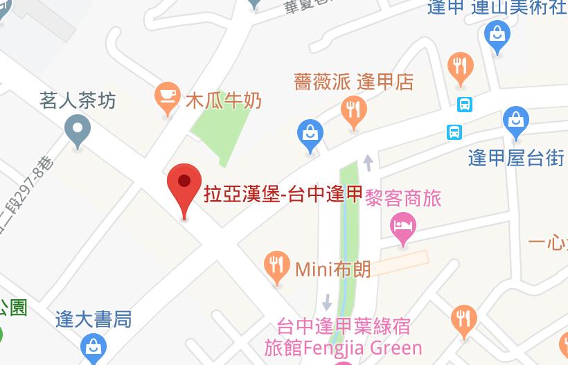 中區 台中逢甲店 - 2019/5/4 (六) 11:00台中市西屯區西屯路二段295-17號