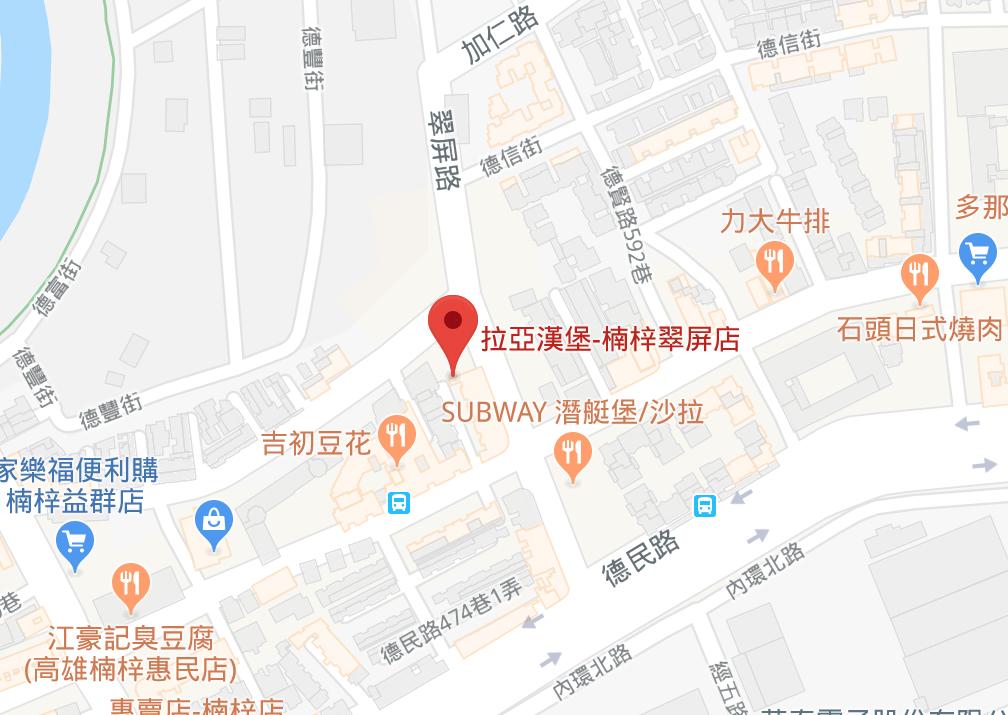 南區 楠梓翠屏店 - 2019/5/4 (六) 11:00高雄市楠梓區翠屏路41號