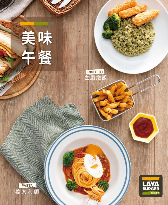 午餐-官網貼文用途.jpg