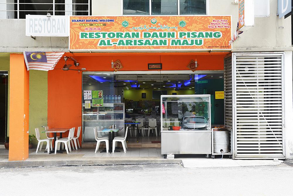 Restauran Daun Pisang.jpg