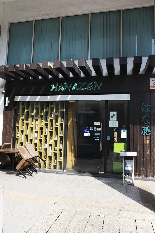 Hanazhen.jpg