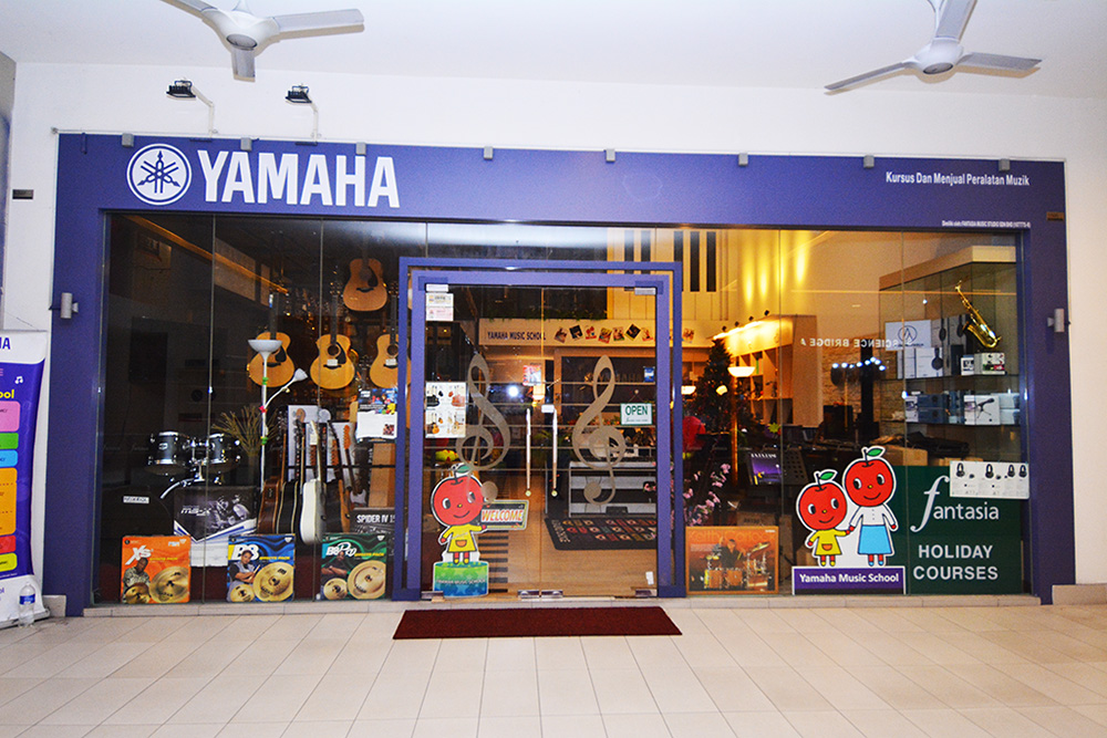 Yamaha Music.jpg