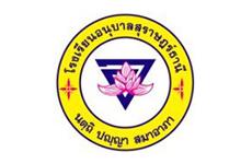 Anuban-Surat-Thani.jpg