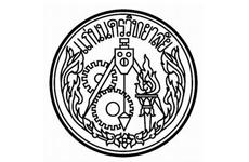Kaennakhon-Witthayalai.jpg