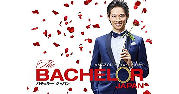 バチェラー・ジャパン season1, season2 ホスト役にて出演中 -