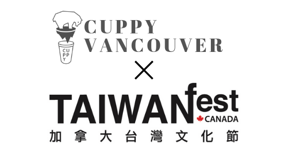 CUPPY VANCOUVER.png