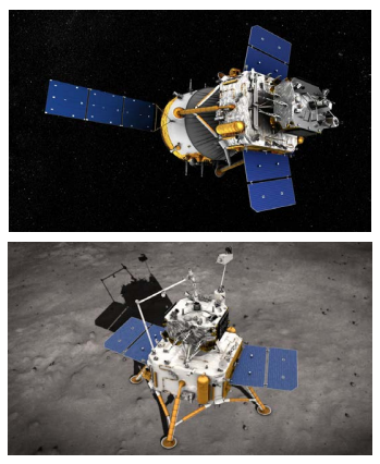 Chang'e 5 Lunar Sample Return Lander. Source: CNSA.