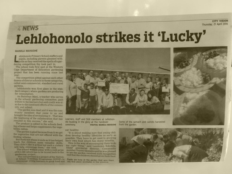 blog 2016 Lehlohonolo.jpg