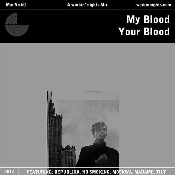 60: MY BLOOD YOUR BLOOD