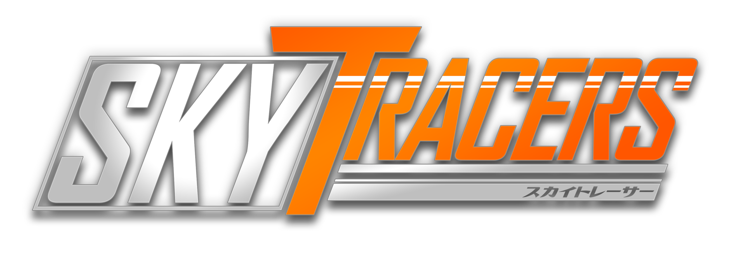 sky-tracers-logo-shadow.png
