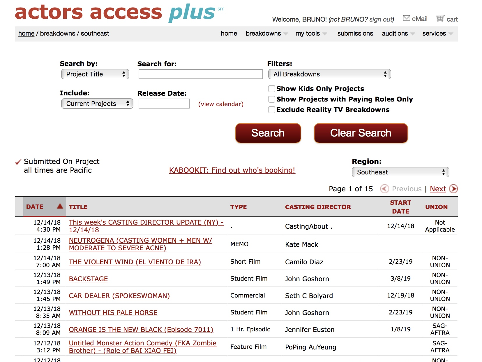 Example of open auditions on actors access -
