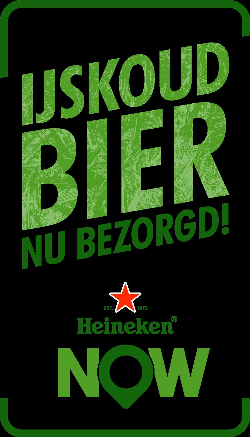 Heineken_Now.png