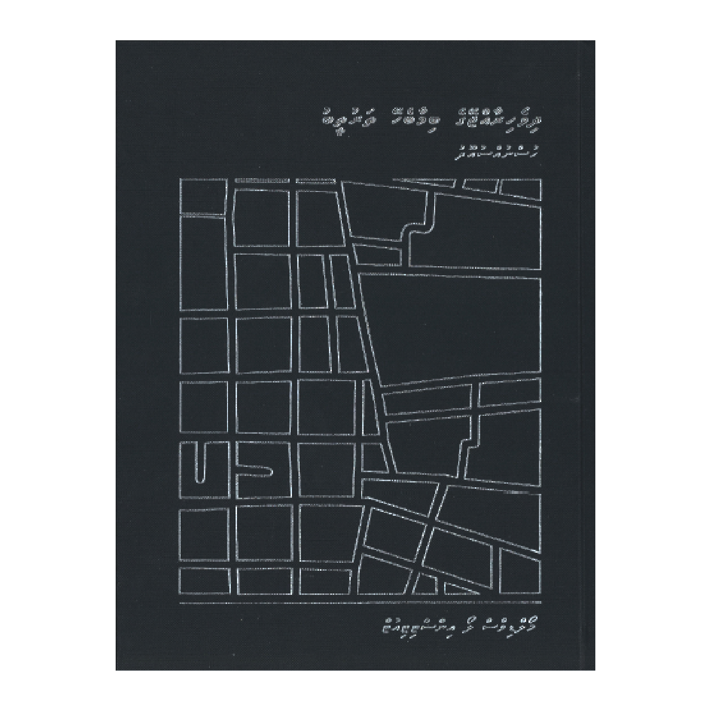 book 1-01.jpg