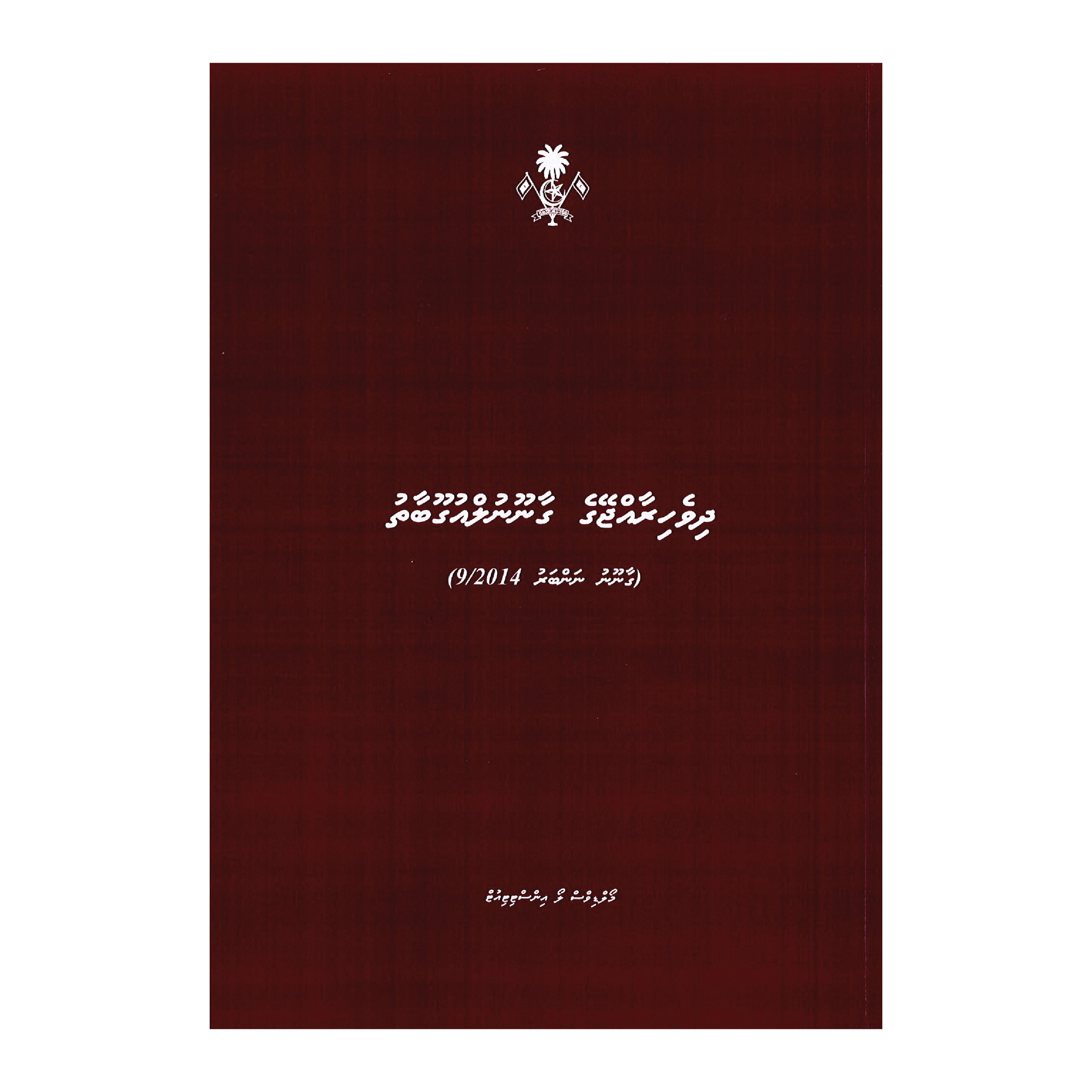 book5-01.jpg