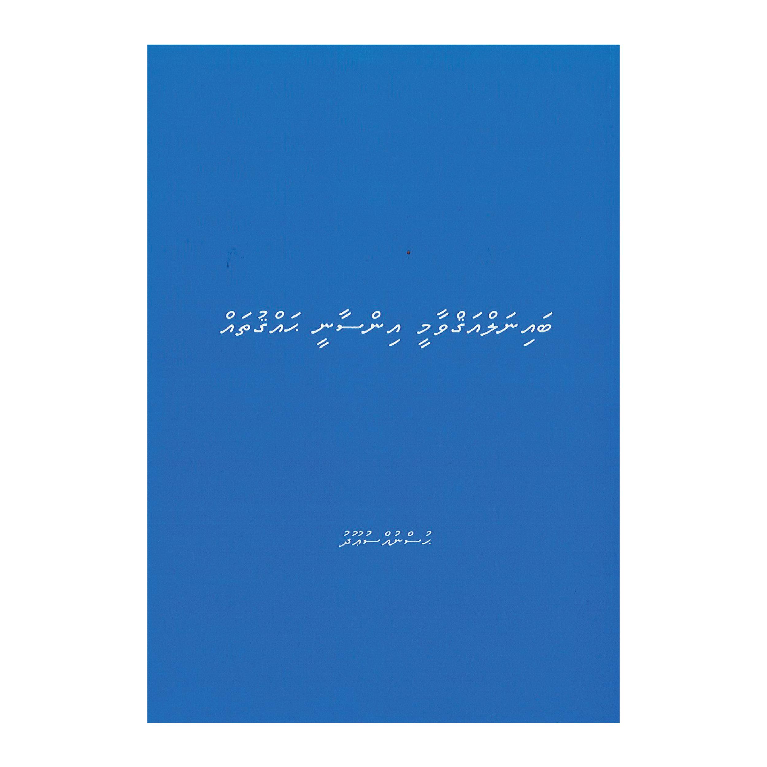 book7-01.jpg
