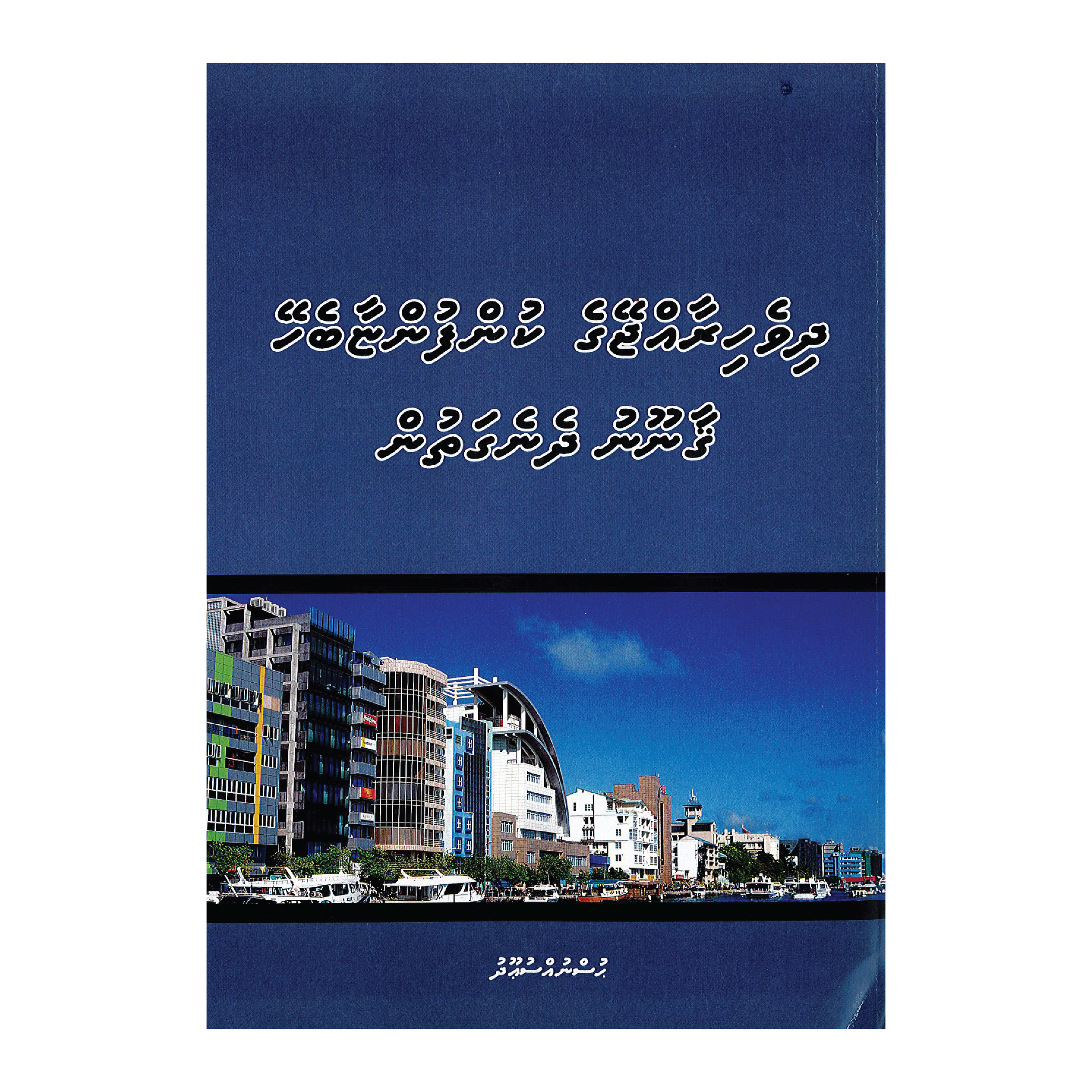 book9-01.jpg