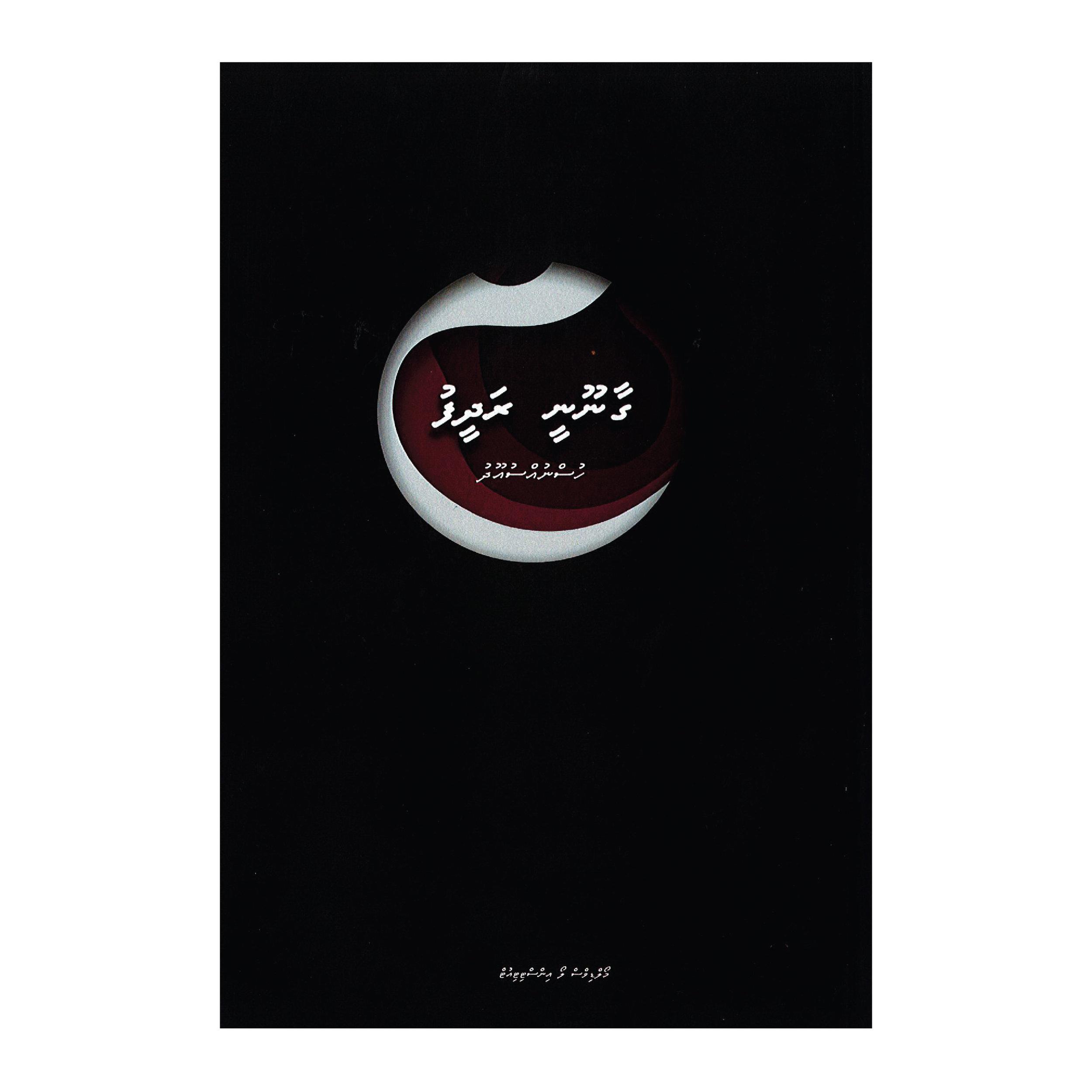 book10-01.jpg
