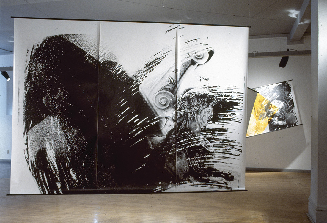 1989 – Centre Eye Gallery    Calgary - Alberta