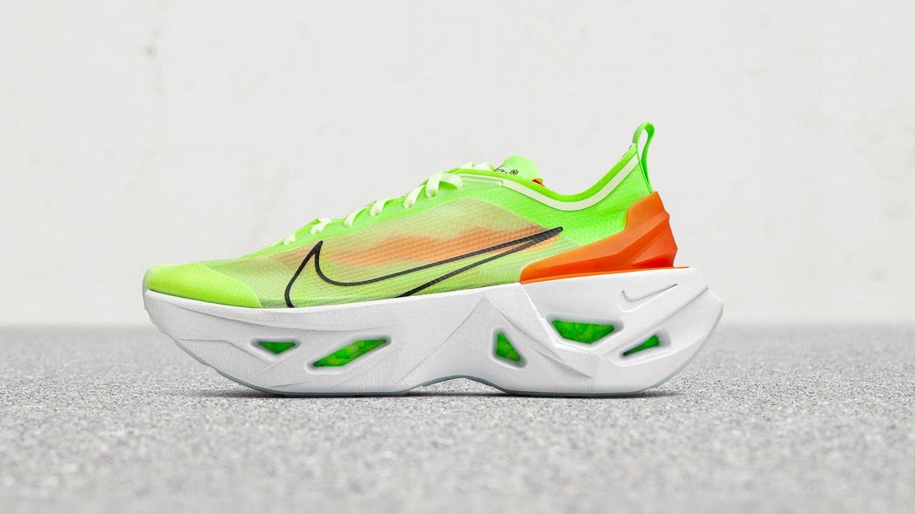 Nike ZoomX Vista Grind Will Make Men